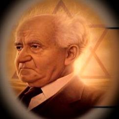 Ben_Gurion_1_edited.jpg