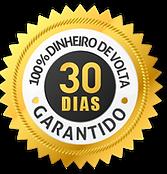 30 dias garantido.png