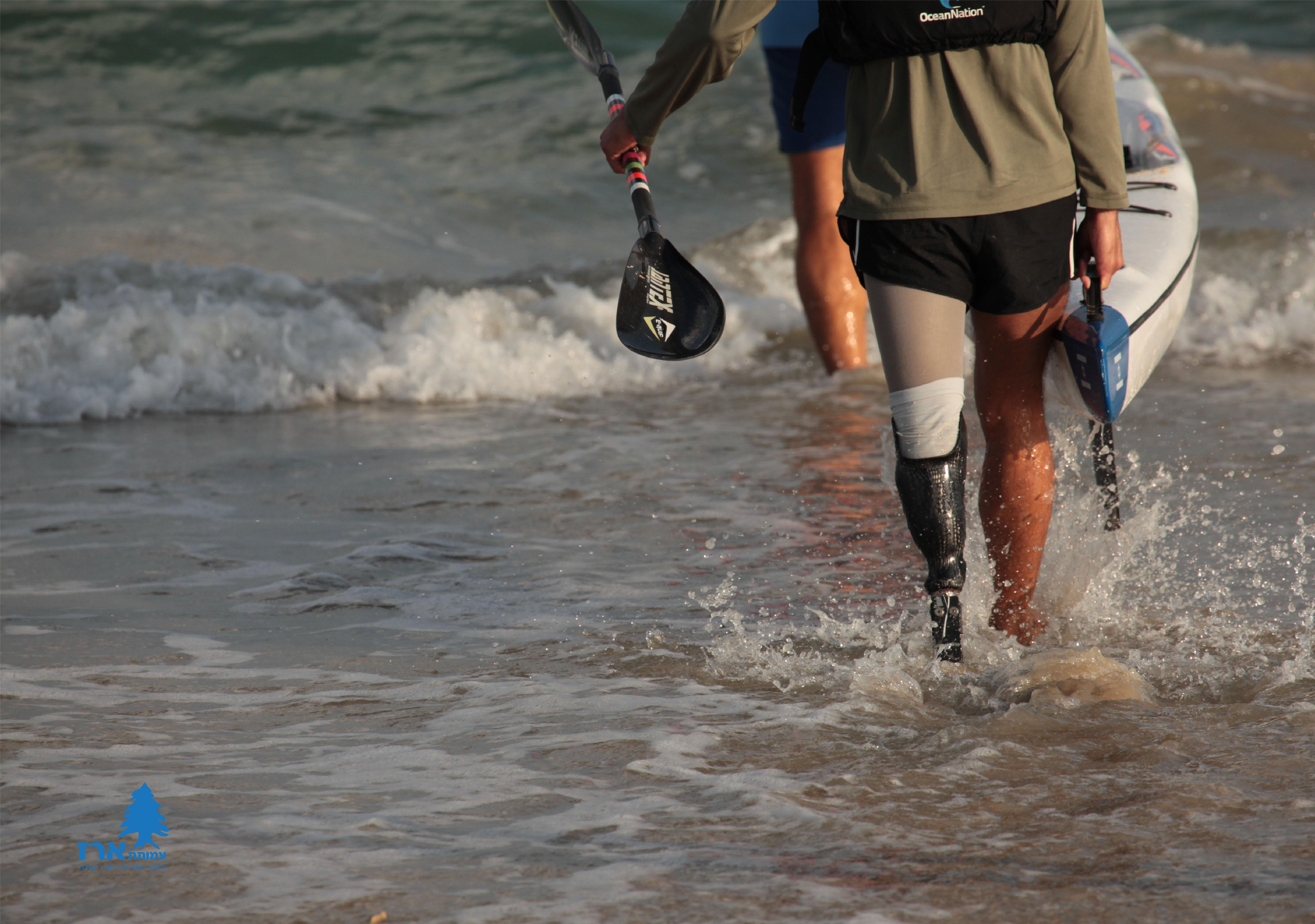 Erez Adaptive Surf Ski
