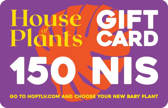 GIFT CARD 150NIS