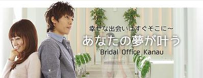 bridal-office