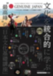 スクリーンショット 2019-06-04 152643.jpg
