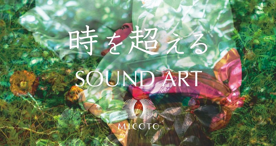 sound-art.png