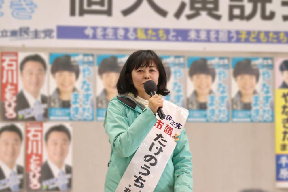写真:個人演説会の様子