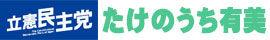 logo_name4.jpg