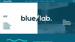 Piraeus Municipality Blue Lab
