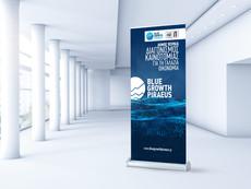 Blue Growth Piraeus Digital Communication