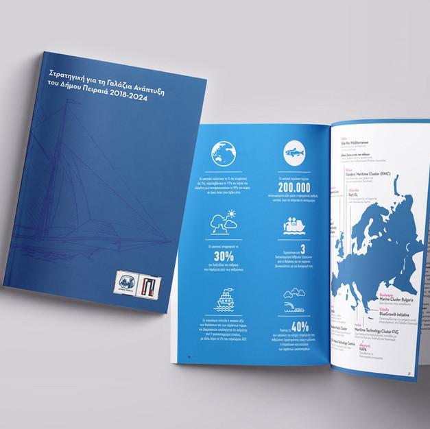 Piraeus Blue Growth Strategy
