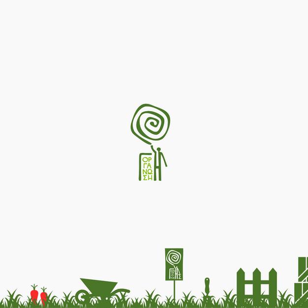 Organisation Earth NGO