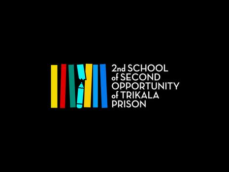 Trikala Prison School