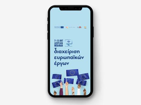 ProWebSee (Erasmus+) Campaign
