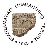 Logo2 (2).jpg