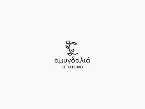 Αμυγδαλιά Restaurant