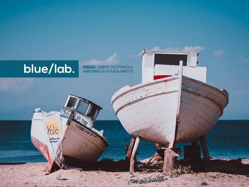 Αλιευτικός Τουρισμός: 8o Workshop Δικτύωσης Blue Lab