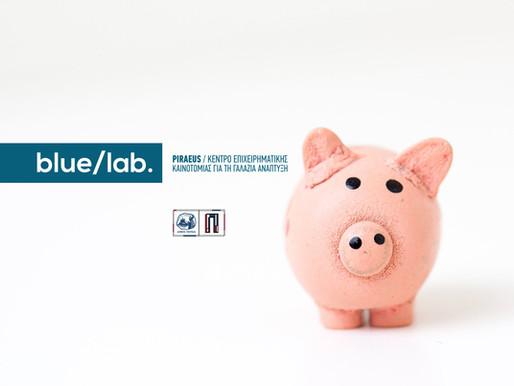 Δυνατότητες Χρηματοδότησης για Start-Ups - 7ο Workshop Δικτύωσης