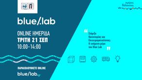 Τρίτη 21/9: Online Ημερίδα του Blue Lab