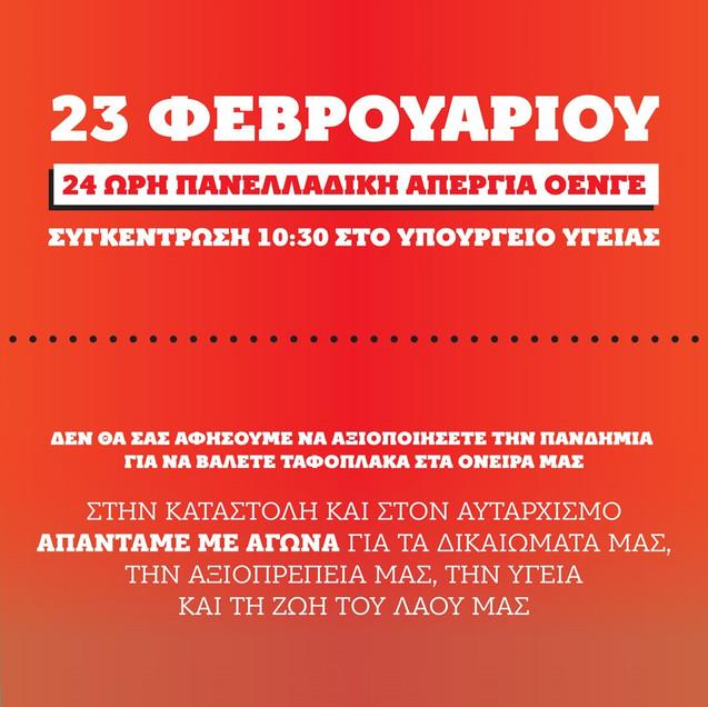 Poster_OENGE_23-2-21_sygentrosiewtetywre