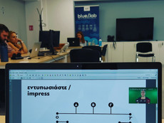 Blue Lab Piraeus Digital Communication