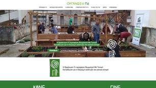 Organization Earth NGO