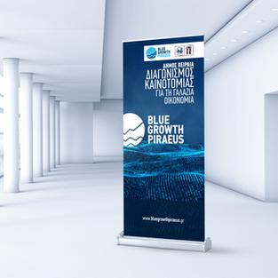 Blue Growth Piraeus 2020