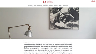 Kokkalis Foundation