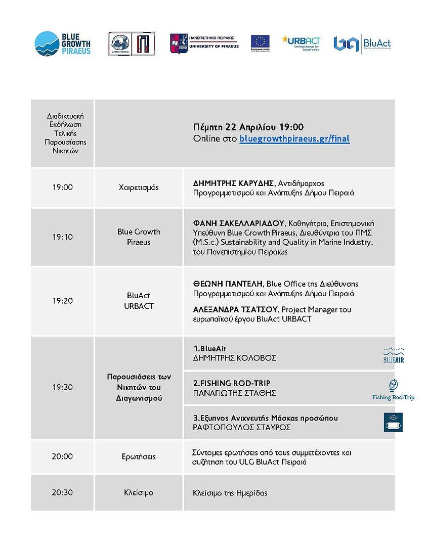 Agenda FINAL Day 22-4-21.jpg