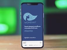 Women4IT (EEA Grants) Campaign