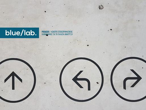 6o Workshop Δικτύωσης: Pivoting