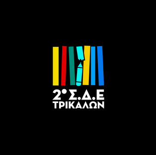 2nd Opportunity School of Trikala Prison