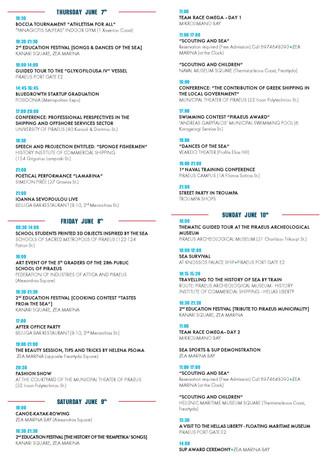 Program_Eng_2905_Page_3.jpg