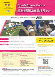 SMA Sports Trainer Course Fundamental