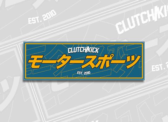 Clutchkick Motorsports Jap2