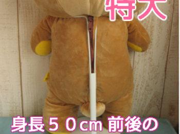 ドールスタンド特大サイズ(身長50cmから55cmぐらいのぬいぐるみ用)