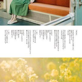 菜の花_JK_RGB.jpg