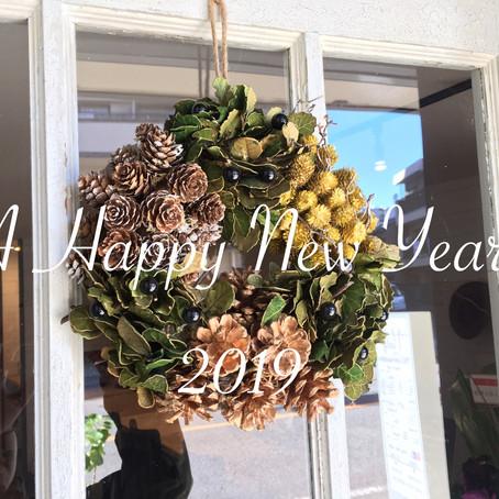 謹賀新年⛩