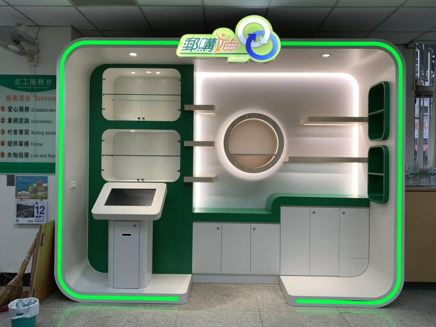 建北郵局mini-O2O櫃台