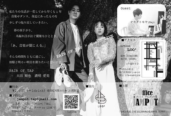 365_postcard_yoko_ura_page-0001.jpg