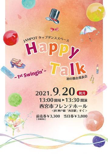 Happy Talk表.JPG