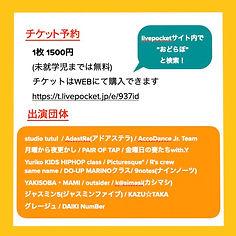S__724770818.jpg