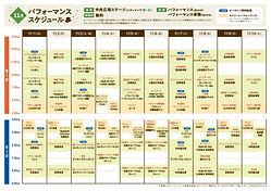 culturefes02_k_page-0002.jpg