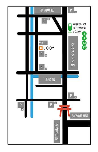 地図_0610_アートボード-1.jpg
