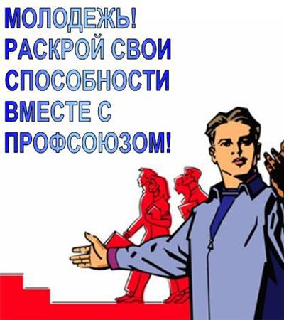коттеджи один профсоюзные плакаты фото словам владельцев