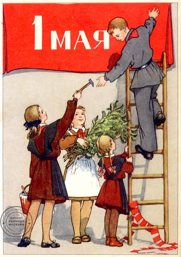 1 мая старые открытки с юмором семье было