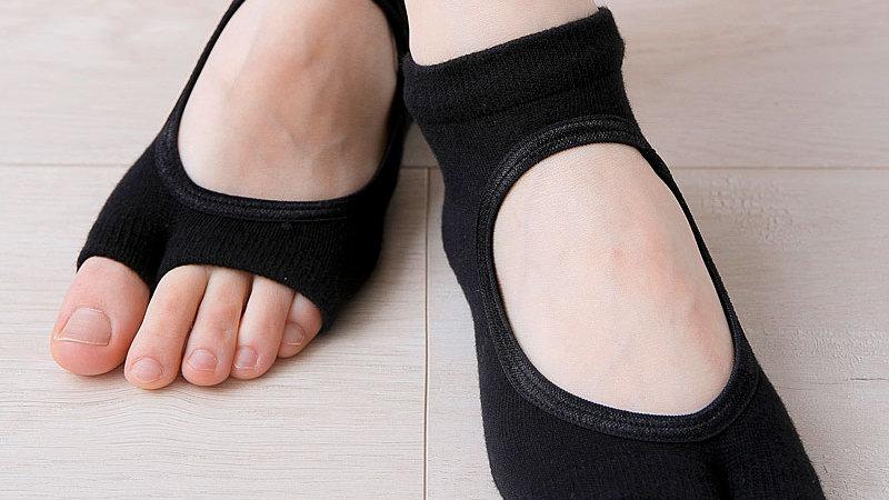 Anti-Rutsch-Yogasocken für Frauen
