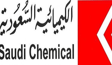 saudi-chemical