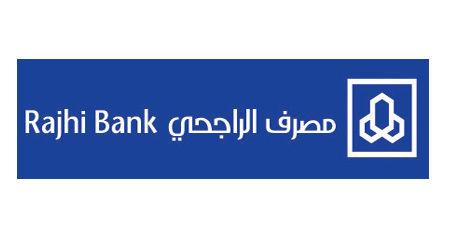 rajhi-bank