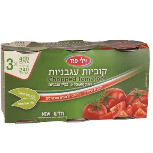 קוביות עגבניות