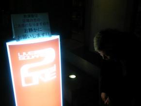 2/26 福島 LIVE SQUARE 2nd LINE 「空創ワルツ presents. 三都物語 vol.2 ~大阪編~」