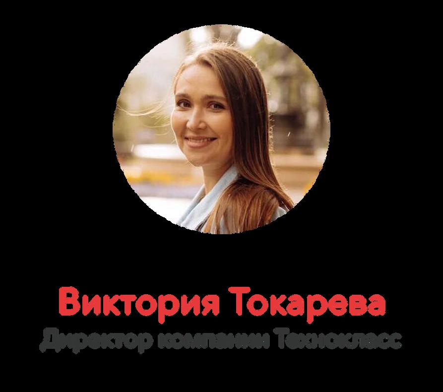 токарева.png