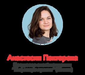 Полезный и практичный тренинг. И, что так важно для белорусской IT-аудитории, много вовлекающих совместных обсуждений специфики B2B процессов